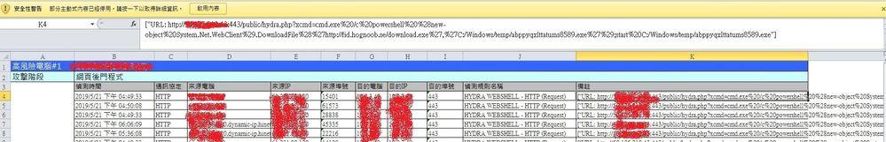 Hydra_report.jpg